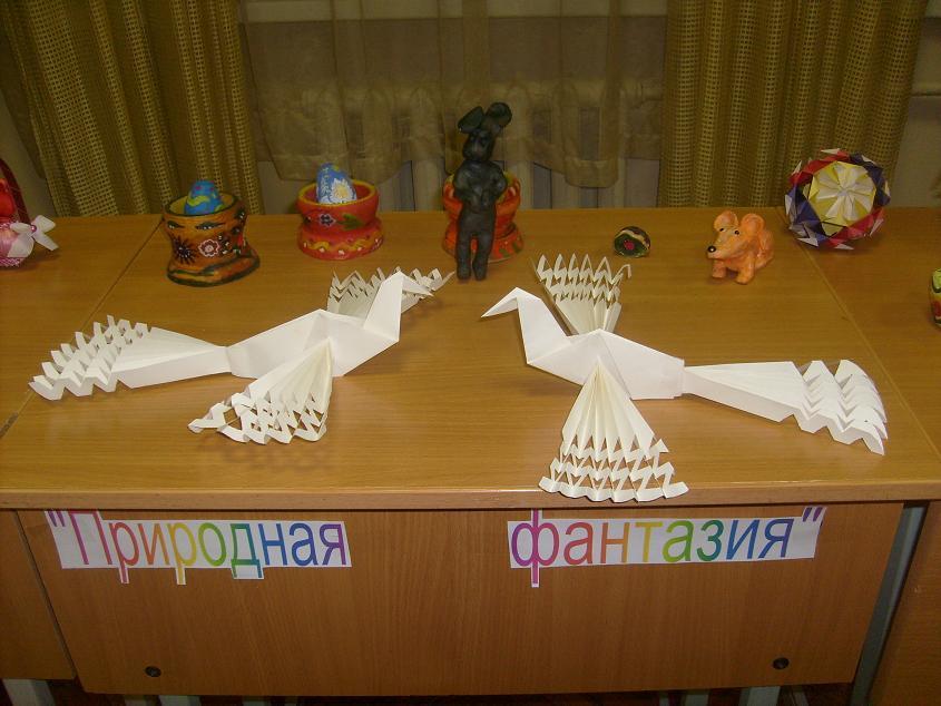 """""""Птицы счастья"""", Оригами. """""""